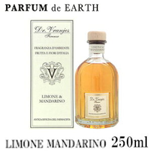 ドットール・ヴラニエス リードディフューザー レモン マンダリン(LIMONE MANDARINO) 250ml(3691)【あす楽対応_お休み中】【香水 ブランド 新生活 ギフト 誕生日】