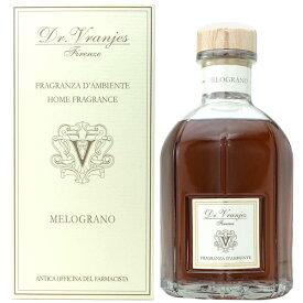 ドットール・ヴラニエス リードディフューザー ザクロ(MELOGRANO) 500ml【送料無料】 Dr. Vranjes Diffuser【あす楽対応_14時まで】【父の日 ギフト】【香水 ブランド 人気 激安】