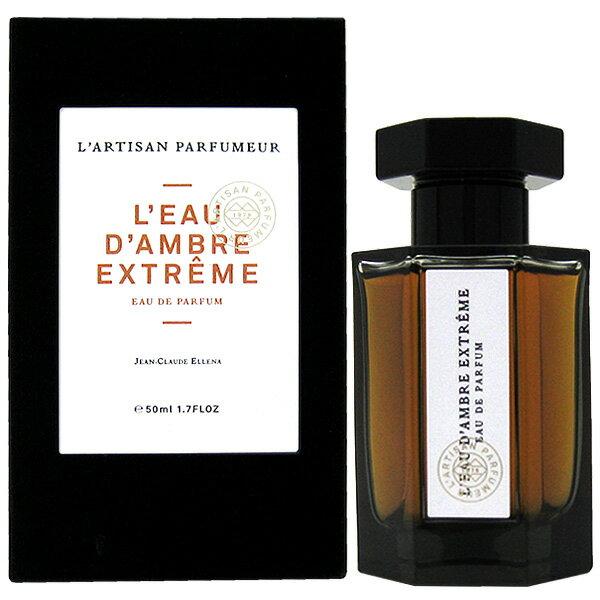 送料無料!【ラルチザンパフューム】 アンバー エクストリーム EDP SP 50ml(NEWパッケージ) L'Artisan Parfumeur L'Eau D'Ambre Extreme【あす楽対応_14時まで】【香水】