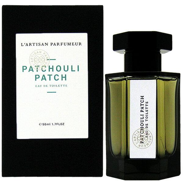送料無料!【ラルチザンパフューム】 パチュリ パッチ  EDT SP 50ml(NEWパッケージ)L'Artisan Parfumeur Patchouli Patch【あす楽対応_14時まで】【香水】