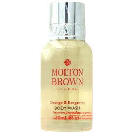 【モルトンブラウン】 オレンジ&ベルガモット ボディウォッシュ 30ml Molton Brown Orange & Bergamot Body Wash【あす楽対応_お休み中】【香水 メンズ レディース】【香水 人気 ブランド ギフト 誕生日】