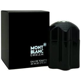 モンブラン MONT BLANC モンブラン エンブレム EDT SP 60ml Emblem Eau de Toilette【あす楽対応_14時まで】【香水 メンズ】【香水 人気 ブランド ギフト 誕生日 プレゼント】