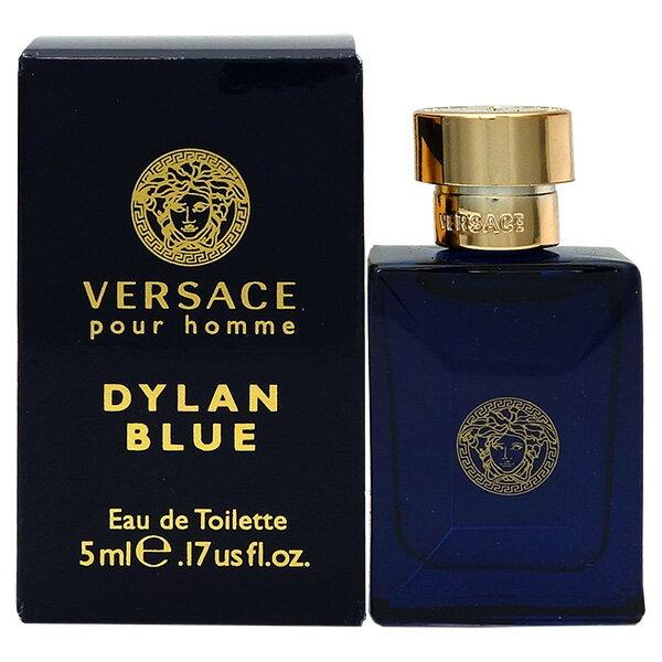 ヴェルサーチ VERSACE ディラン ブルー EDT BT 5ml【ミニ香水・ミニボトル】DYLAN Blue Pour Homme【あす楽対応_14時まで】【香水 メンズ】