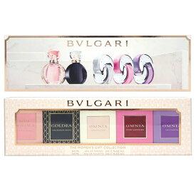 ブルガリ BVLGARI ザ ウーマン ギフト コレクション N1 5ml×5種 ミニ香水 セット (1459)【あす楽対応_14時まで】【香水 レディース】【香水 人気 ブランド ギフト 誕生日】