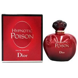クリスチャン ディオール Dior ヒプノティック プワゾン EDT SP 150ml【あす楽対応_お休み中】【香水 ブランド 人気 激安】