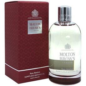モルトンブラウン MOLTON BROWN ローザ ベージングオイル 200ml ROSA ABSOLUTE BATHING OIL【あす楽対応_お休み中】【香水 人気 ブランド ギフト 誕生日】