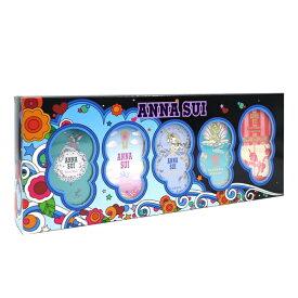 アナスイ ANNASUI ミニ香水セット トラディショナル (2021年)【あす楽対応_お休み中】【香水 レディース】