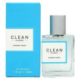 クリーン CLEAN クラシック シャワーフレッシュ EDP SP 30ml【NEWパッケージ】COOL COTTON【送料無料】【あす楽対応_お休み中】【香水 メンズ レディース】