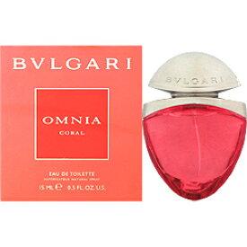 ブルガリ BVLGARI オムニア コーラル EDT SP 15ml【あす楽対応_14時まで】【香水 メンズ レディース】【香水 人気 ブランド ギフト 誕生日】