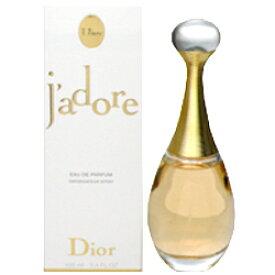 クリスチャン ディオール Dior ジャドール 100ml EDP SP【送料無料】 【オードパルファム】【あす楽対応_お休み中】【香水 レディース】【EARTH】【香水 ブランド ホワイトデー ギフト 誕生日】