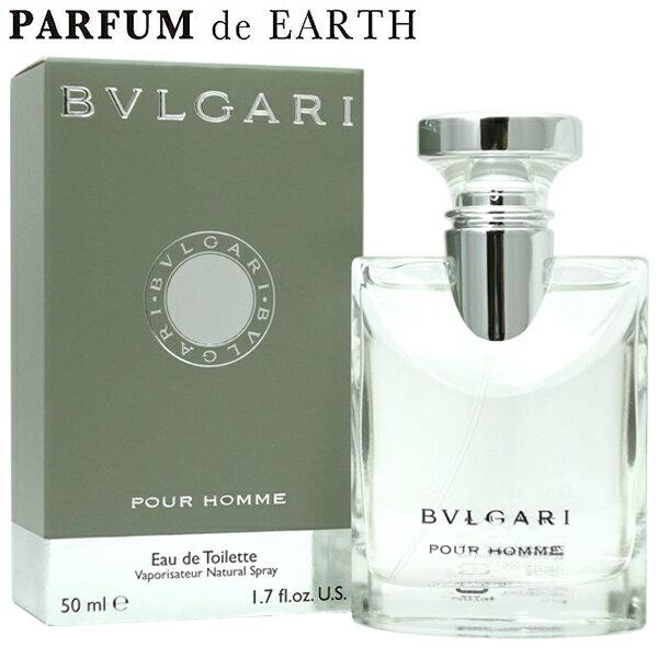 ブルガリ BVLGARI ブルガリプールオム EDT SP 50ml【あす楽対応_14時まで】【香水 メンズ】【EARTH】【父の日 ギフト】【新生活 印象】