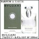 ブルガリ BVLGARI ブルガリプールオム EDT SP 100ml ブルガリ 香水 メンズ BVLGARI 【あす楽対応_お休み中】【香水】…