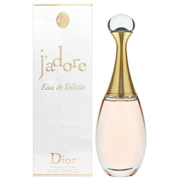 クリスチャン ディオール Christian Dior ジャドール オー ルミエールEDT SP 75ml【送料無料】J'adore Eau Lumiere【あす楽対応_14時まで】【香水 レディース】