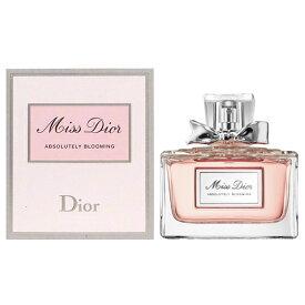 クリスチャン ディオール Dior ミスディオール アブソリュートリー ブルーミング EDP SP 30ml Miss Dior 【EARTH】【あす楽対応_14時から】【香水 レディース】【香水 人気 ブランド ギフト 誕生日】