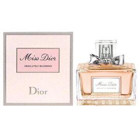 クリスチャン ディオール CHRISTIAN DIOR ミスディオール アブソリュートリー ブルーミング EDP SP 50ml【送料無料】【週末限定SALE】Miss Dior Absolutely Blooming 【あす楽対応_お休み中】【香水 レディース】