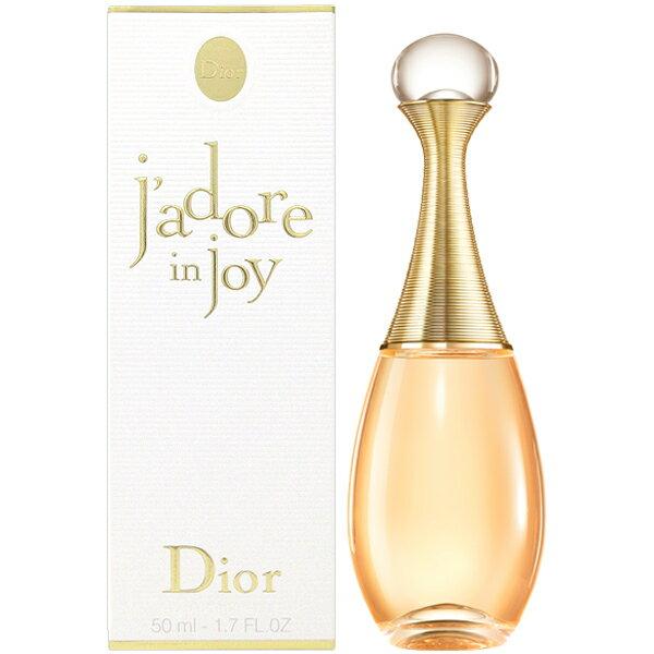 クリスチャン ディオール Christian Dior ジャドール インジョイ EDT SP 50ml【送料無料】【週末限定SALE】 DIOR J'adore in joy Eau de Toilette【あす楽対応_14時まで】【香水 レディース】
