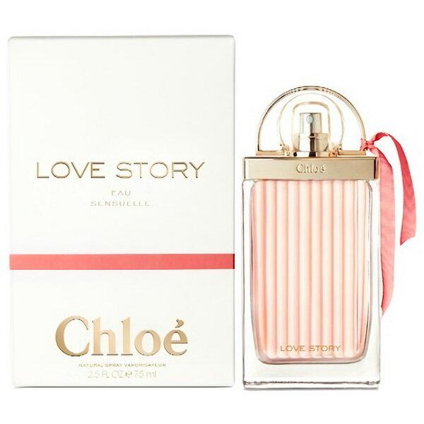 クロエ CHLOE クロエ ラブストーリー オーセンシュエル オードパルファム EDP SP 75ml Chloe Love Story EAU SENSUELLE 【あす楽対応_お休み中】【香水】【新生活 印象】
