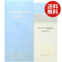 D&G ドルチェ&ガッバーナ ライトブルー EDT SP 50ml【送料無料】【ドルガバ D&G】【あす楽対応_お休み中】【香水】Dolce&Gabbana【EARTH】【バレンタイン ギフト】