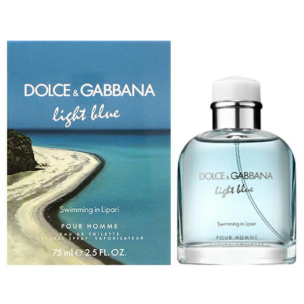 ドルチェ&ガッバーナ D&G ライトブルー スイミング イン リパリ EDT SP 75ml Light Blue Pour Homme Swimming in Lipari【あす楽対応_14時まで】【香水 メンズ】【父の日 ギフト】【新生活 印象】