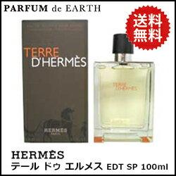 エルメス HERMES テール ドゥ エルメス EDT SP 100ml【送料無料】【あす楽対応_14時まで】【香水 メンズ レディース】【EARTH】