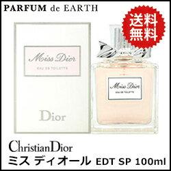 クリスチャン ディオール Christian Dior ミスディオール [シェリー] EDT SP 100ml【送料無料】【あす楽対応_14時まで】【香水 レディース】