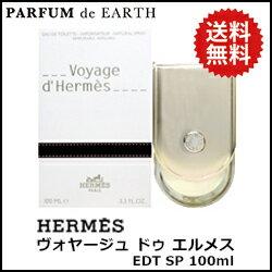 エルメス HERMES ヴォヤージュ ドゥ エルメス EDT SP 100ml 【送料無料】【あす楽対応_14時まで】【香水 メンズ レディース】【EARTH】