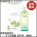 エルメス HERMES ナイルの庭 EDT SP 100ml 【送料無料】【あす楽対応_14時まで】【香水 メンズ レディース】【EARTH】…