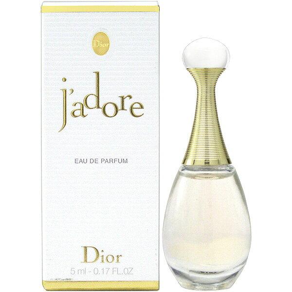 クリスチャン ディオール Christian Dior ジャドール EDP BT 5ml【ミニ香水 ミニボトル】【あす楽対応_14時まで】【香水 レディース】