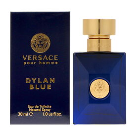 ヴェルサーチ VERSACE ディラン ブルー EDT SP 30ml Versace Dylan Blue Pour Homme【あす楽対応_お休み中】【香水 人気 ブランド ギフト 誕生日】