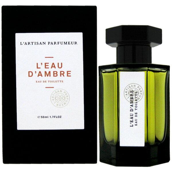 【ラルチザンパフューム】 ロー ダンブル EDT SP 50ml(NEWパッケージ) L'Artisan Parfumeur L'Eau d'Ambre【あす楽対応_14時まで】【香水】