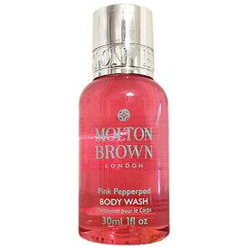 モルトンブラウン MOLTON BROWN ピンクペッパーポッド ボディウォッシュ 30ml Molton Brown Pink Pepperpod Body Wash【あす楽対応_お休み中】【香水 メンズ レディース】【香水 人気 ブランド ギフト 誕生日】