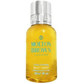 【モルトンブラウン】 スマジンセン ボディウォッシュ 30ml Molton Brown Suma Ginseng Body Wash【あす楽対応_お休み中】【香水 メンズ レディース】【香水 人気 ブランド ギフト 誕生日】