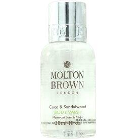 【モルトンブラウン】 ココ&サンダルウッド ボディウォッシュ 30ml Molton Brown Coco & Sandalwood Body Wash【あす楽対応_お休み中】【香水 メンズ レディース】【香水 人気 ブランド ギフト 誕生日】
