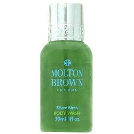 【モルトンブラウン】 シルバーバーチ ボディウォッシュ 30ml Molton Brown Silver Birch Body Wash【あす楽対応_お休み中】【香水 メンズ レディース】【香水 人気 ブランド ギフト 誕生日】
