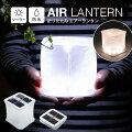 太陽光で充電できる!エコでフォルムが美しく、持ち運びやすいランプのおすすめは?