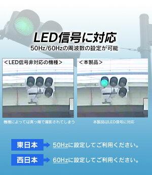 ドライブレコーダー,ドラレコ,前後カメラ,2カメラ,リアカメラ,前方,後方,ミラー,ミラー型,1080p,フルHD,高画質,吸盤式,小型,コンパクト,LEDライト,