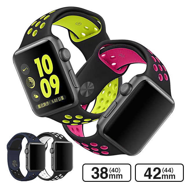 ★メール便送料無料★【applewatch apple watch アップルウォッチ シリコン バンド ベルト 38mm 42mm 交換 アップル ウォッチ 】 Apple watch シリコン スポーツバンド ss