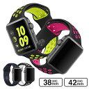 ★メール便送料無料★【applewatch apple watch 1 2 3 4 アップルウォッチ シリコン バンド ベルト 38mm 42mm 交換 アップル ウォッチ 40mm 44mm】 Apple watch シリコン スポーツバンド ss {2}