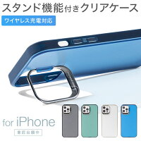 iPhoneケース,クリアケース,クリア,透明,半透明,カバー,ストラップホール,おしゃれ,かわいい,シンプル,tpu,スマホスタンド,横置き,リングスタンド,薄型,薄い,スリム,軽量,軽い,ワイヤレス充電対応