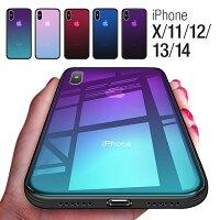 Phone,ケース,カバー,背面,ガラス,強化ガラス,耐衝撃,クリア,透明,グラデーション,おしゃれ,シンプル,軽量,薄型