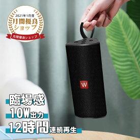 Bluetooth 5.0 スピーカー【超高音質!12時間連続再生】 臨場感 ワイヤレス AUX接続 TFカード USBメモリ 内蔵マイク ハンズフリー通話 USB充電【あす楽対応】