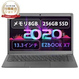 ノートパソコン ノートPC テレワーク Jumper EZbook X7 13.3インチ メモリ8GB 【256GB SSD】高効率パワー 超軽量 高速CPU搭載 FHDスクリーン 高解像度 Win10搭載 Bluetooth