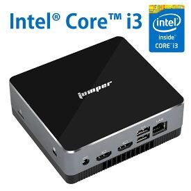 【あす楽対応!】ミニパソコン Jumper EZbox i3 小型pc minipc【進化版】 高効率パワー スクトップPC デスクトップ 高性能 Win10 minipc 在宅勤務 Intel Core i3/メモリ8GB/128GB SSD/Win10搭載 テレワークにおすすめ