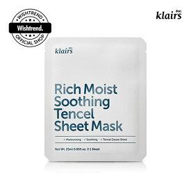 【クレアス】リッチモイストスージングテンセルシートマスク25mlX10枚セット|韓国コスメ・シートマスク・フェイシャルマスク・フェイスマスク・パック・水分補給・フェイスパック|[dear,klairs] Rich Moist Soothing Tencel Sheet Mask 25mlX10ea