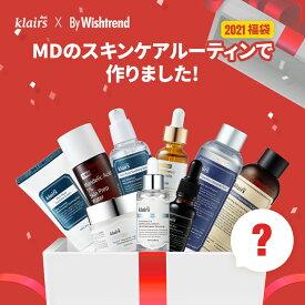 【Wishtrend】2021年福袋|Wishtrendスタッフが提案するスキンケアルーティンSET・肌の悩み別で選べる福袋|[Wishtrend] 2021 Lucky Box