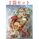 【東海限定】えびせんべいの里 えびせんいろいろ 315g 2袋セット
