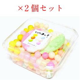 【香川限定】幸せのお菓子 さぬきのおいり 30g×2個セット