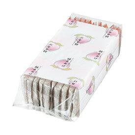 播磨屋 朝日あげ 徳用袋(1枚×30袋入)播磨屋本店 朝日揚げ 菓子