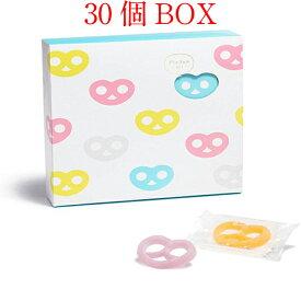 ヒトツブカンロ グミッツェル 30個BOX 都市部限定 手土産