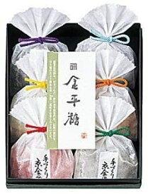 金平糖専門店 緑寿庵清水 金平糖 45g×6種類 詰め合わせ フルーツ こんぺいとう